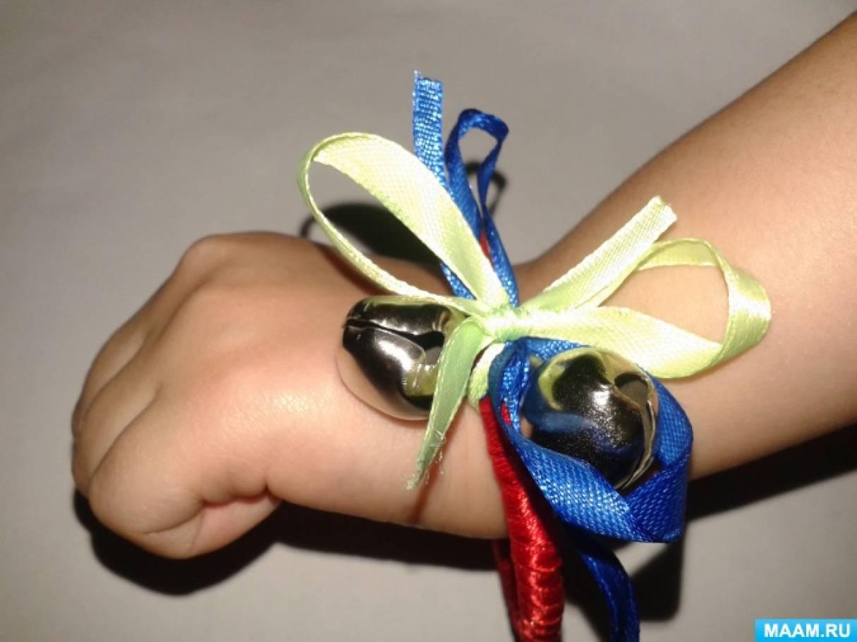 Мастер-класс по изготовлению музыкального предмета «Звенящий браслет»