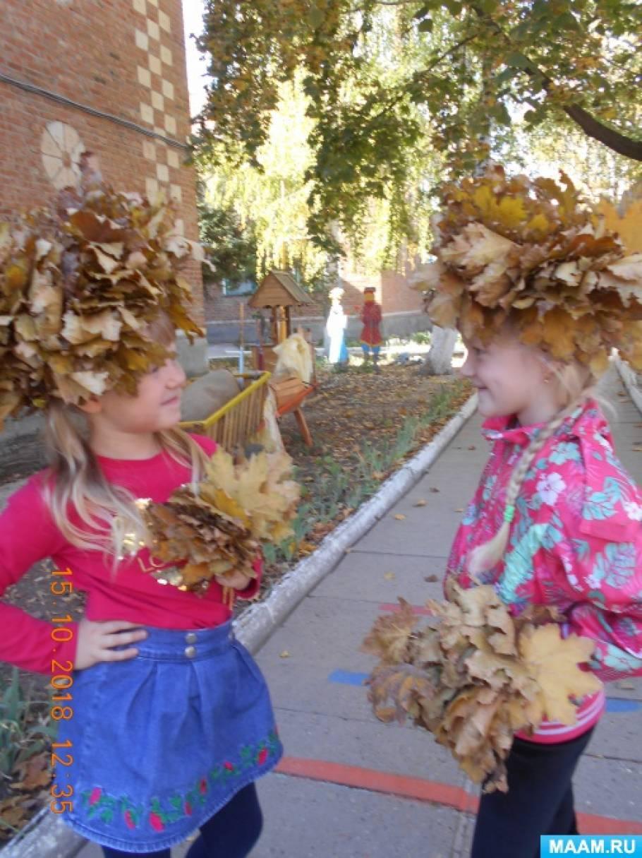 Фотоотчет «Золотая осень в нашем детском саду»