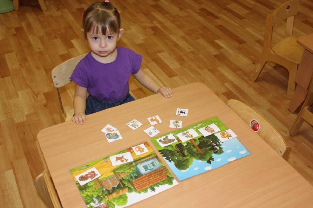знакомство детей раннего возраста с дикими животными