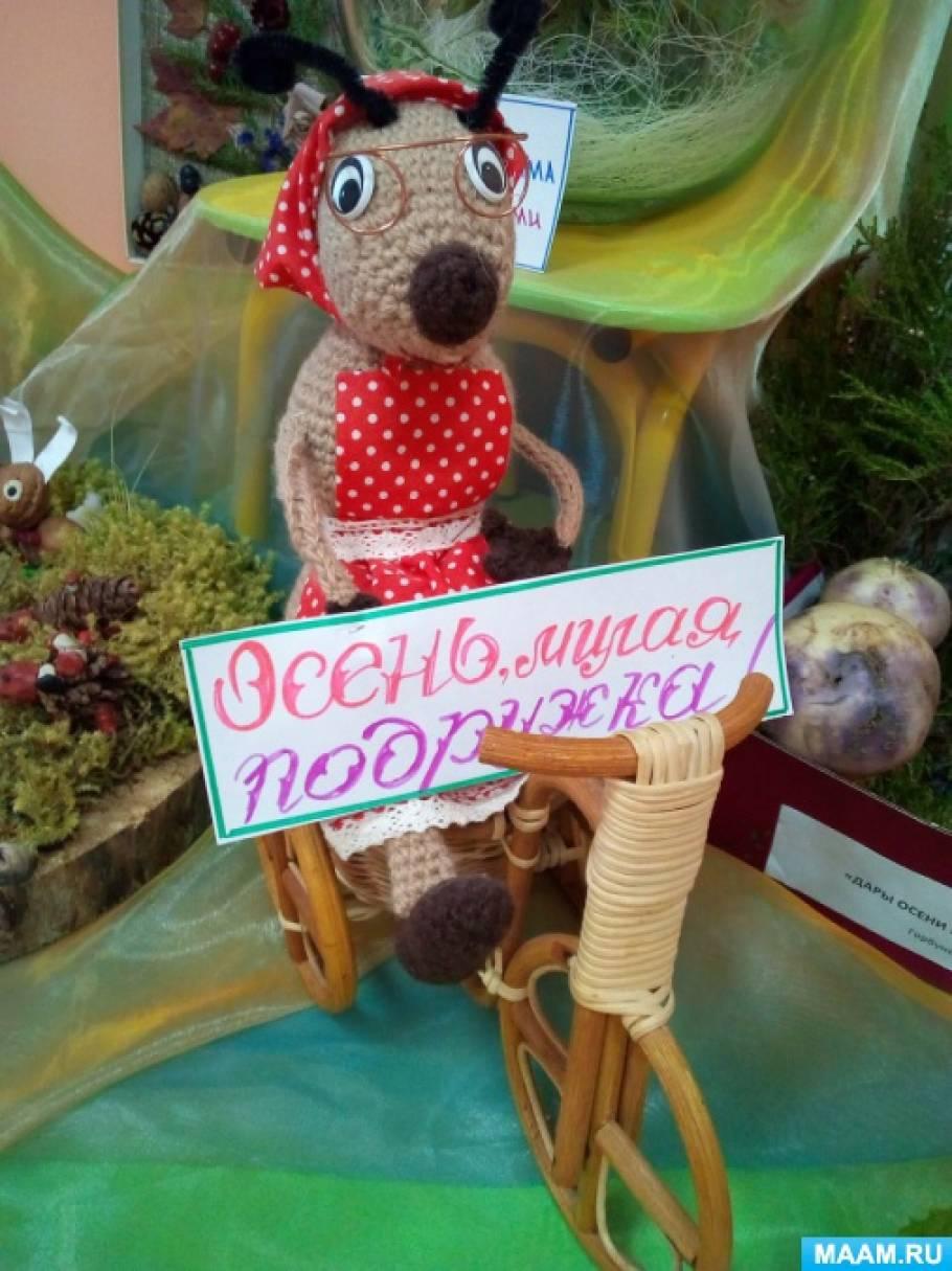 Фотоотчет о выставке семейных поделок «Осень, милая подружка!»