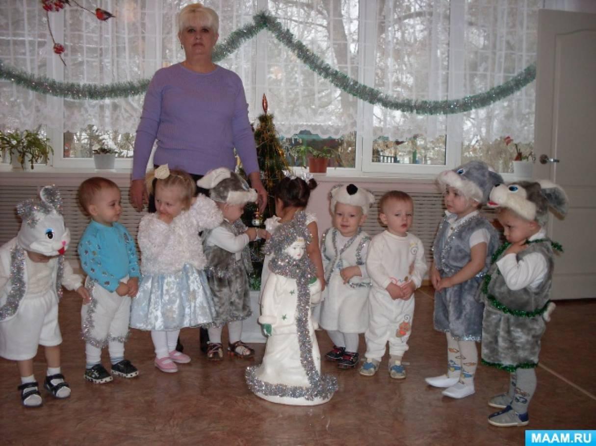Новогодний утренник в группе раннего возраста. «Новогоднее приключение.»