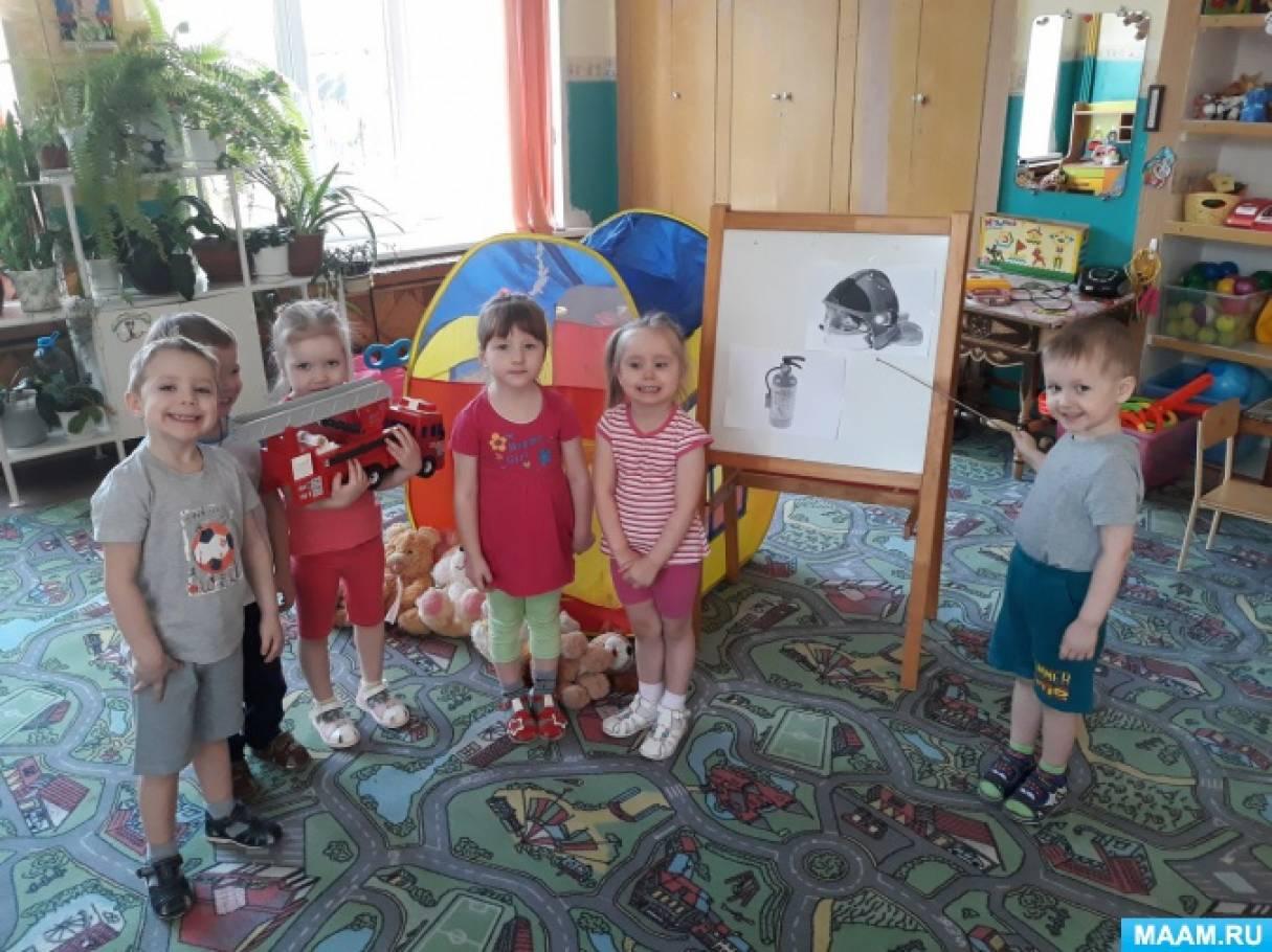 НОД «Спички детям не игрушка» в первой младшей группе