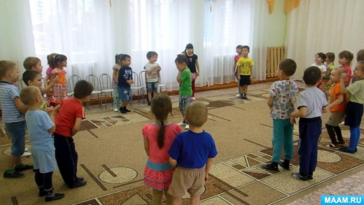 Знакомство с русскими народными играми и хороводами в детском саду + презентация