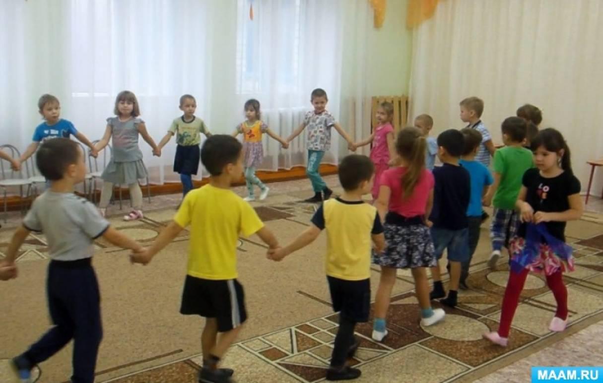 знакомство детей старшей группы с понятием круг