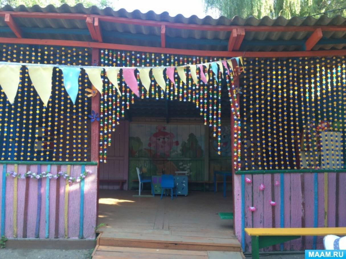 Оформление веранд в детском саду летом своими руками 4
