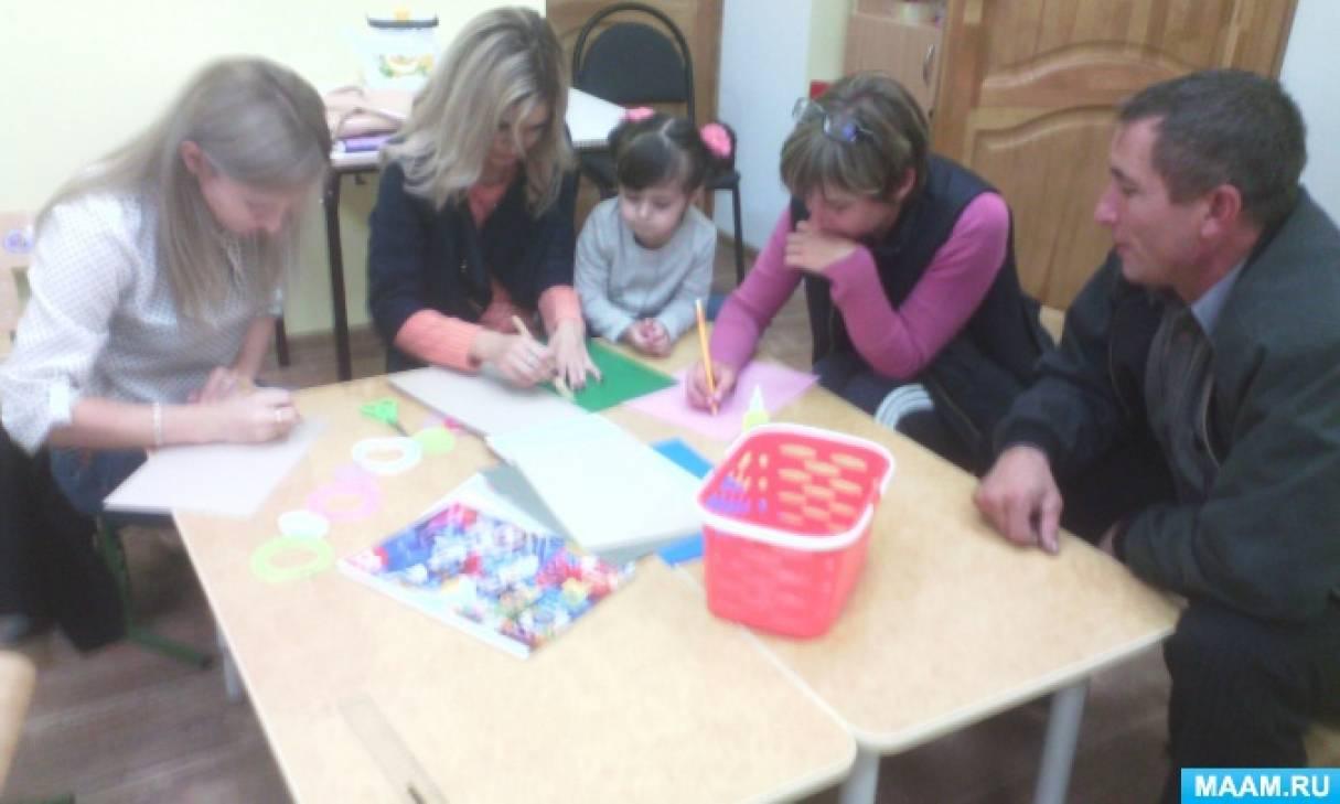 протокол родительского собрания во второй младшей группе знакомство