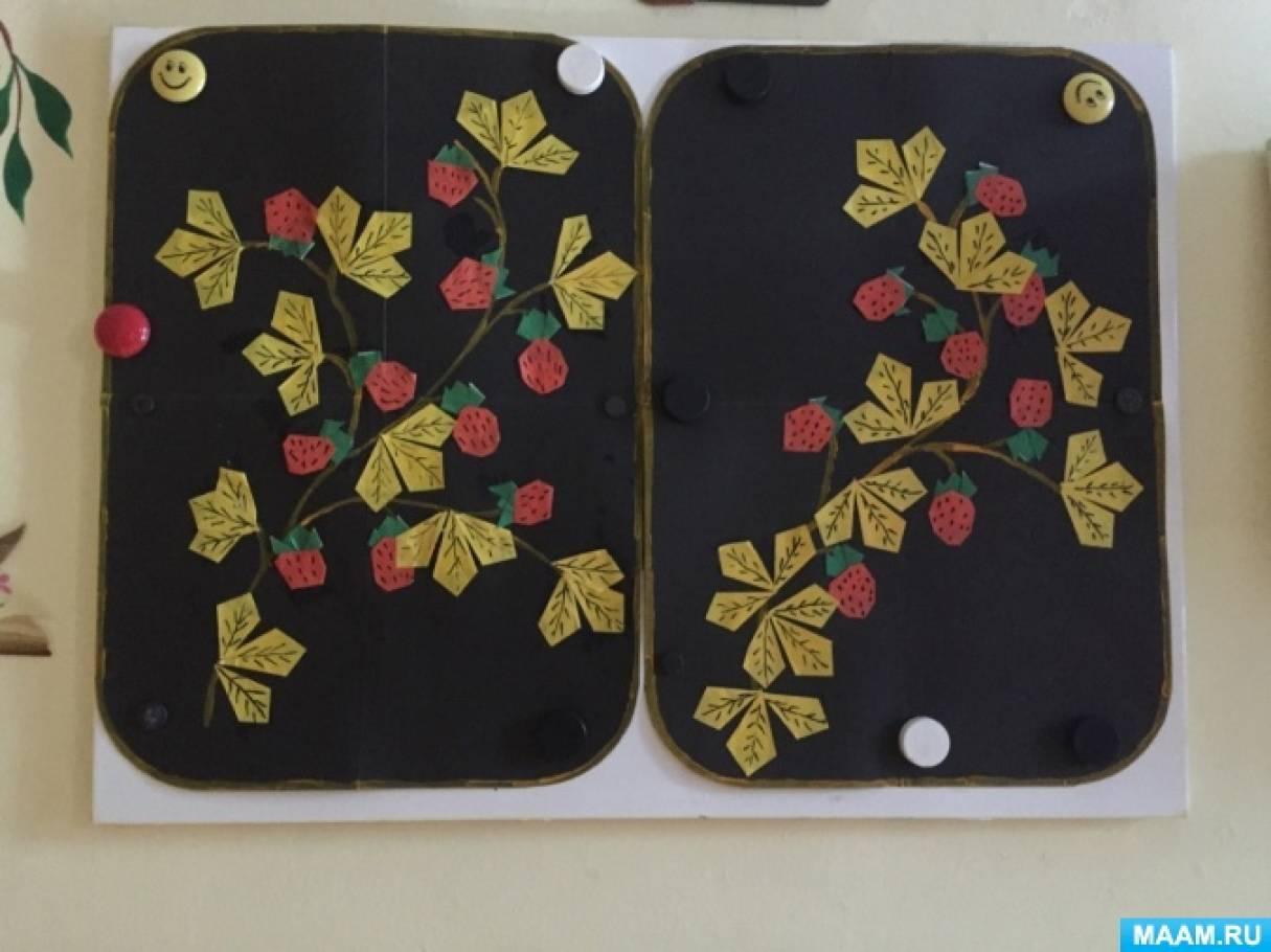 Аппликация в технике оригами «Хохломская роспись» для детей старшего дошкольного возраста