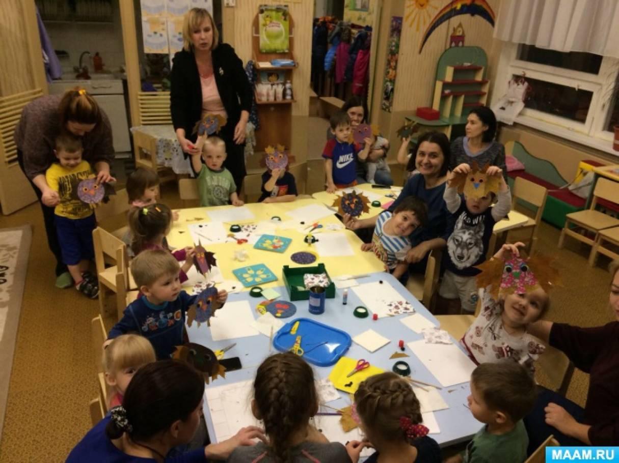 Мастер-класс для детей и родителей «Мудрые совы»