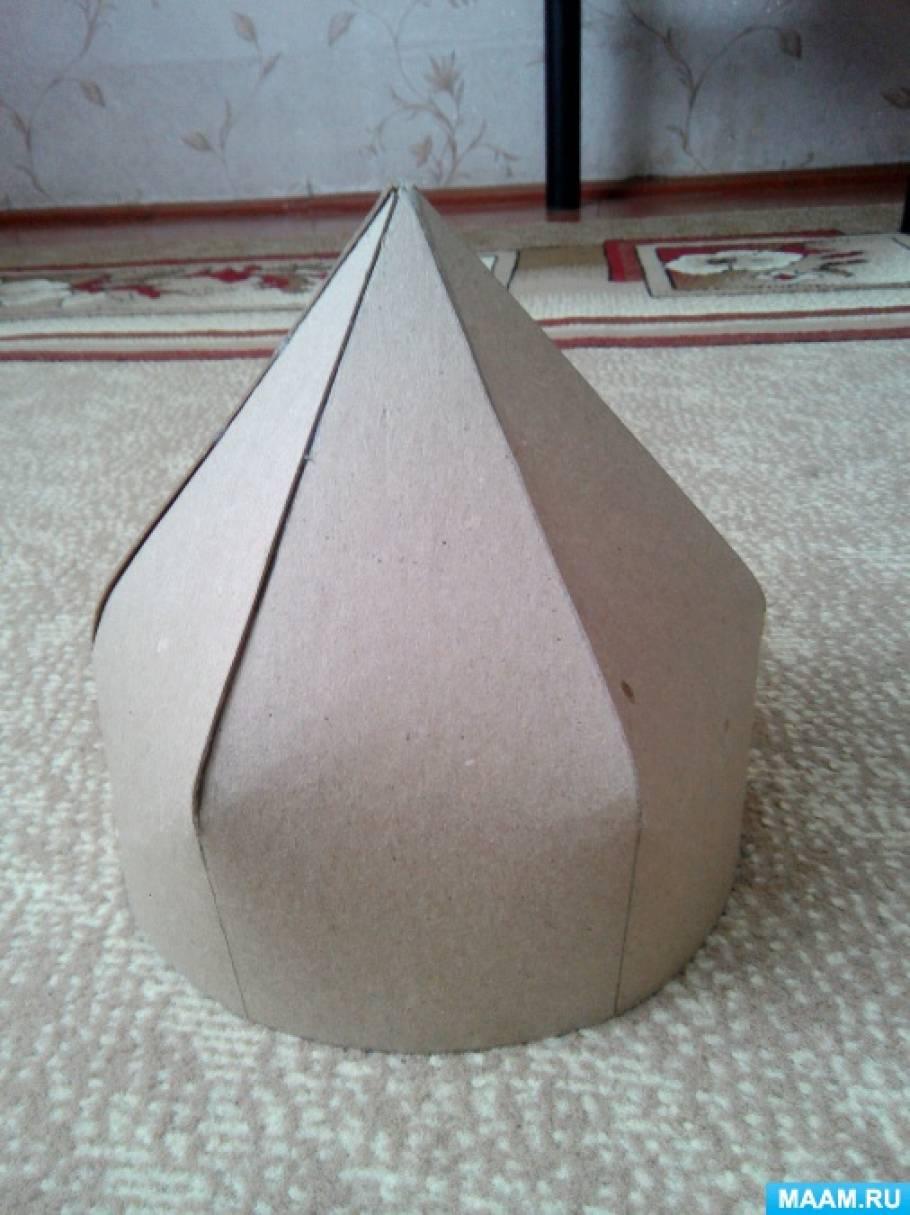 Как сделать шлем богатыря своими руками пошаговая инструкция 35