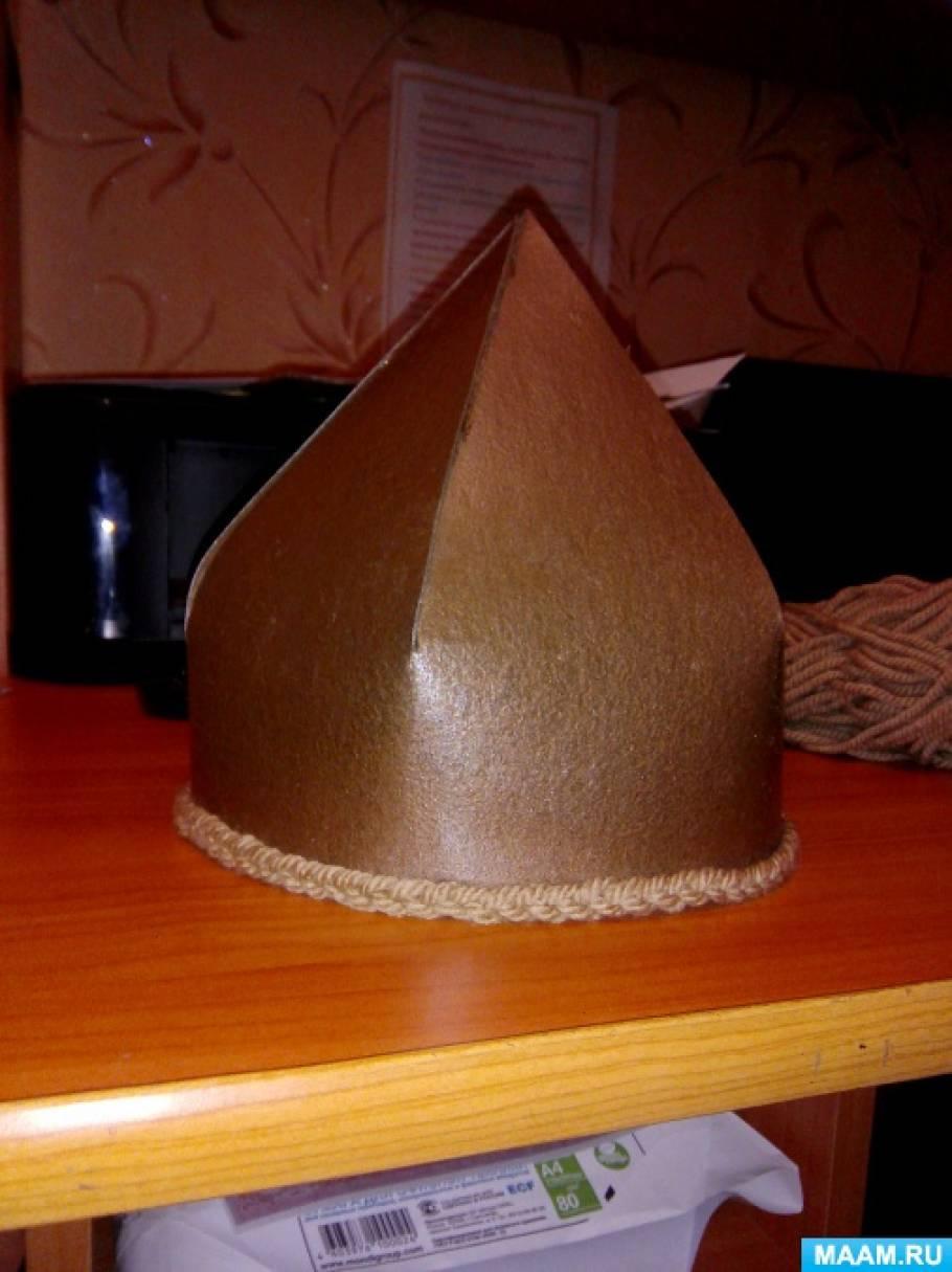 Богатырский шлем из бумаги своими руками 12