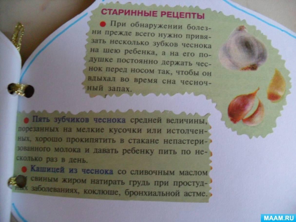 Книжка про овощи своими руками 50