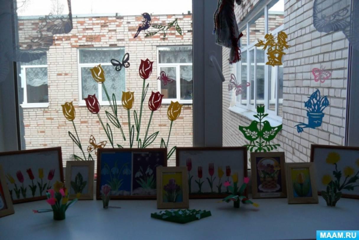 Фототчёт о выставке творческих работ детей «Первоцветы»