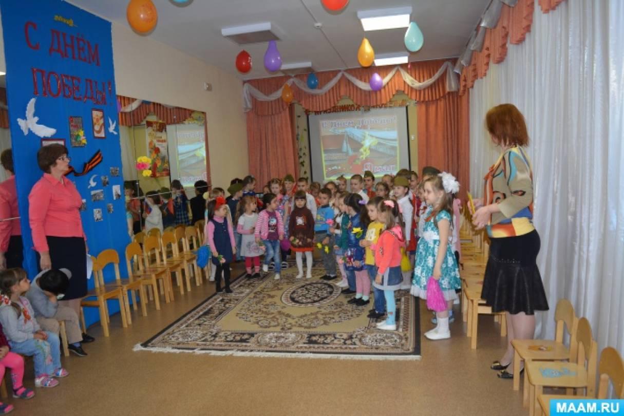 Сценарий праздника «День Победы-Зарница» для детей среднй, старшей и подготовительной группы