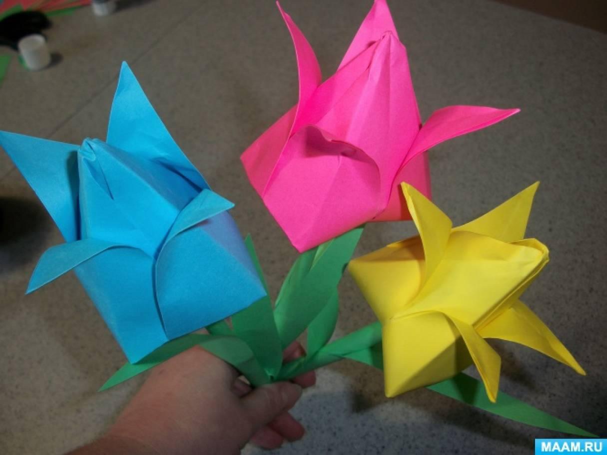 Мастер-класс по изготовлению тюльпана из бумаги в технике «Оригами»