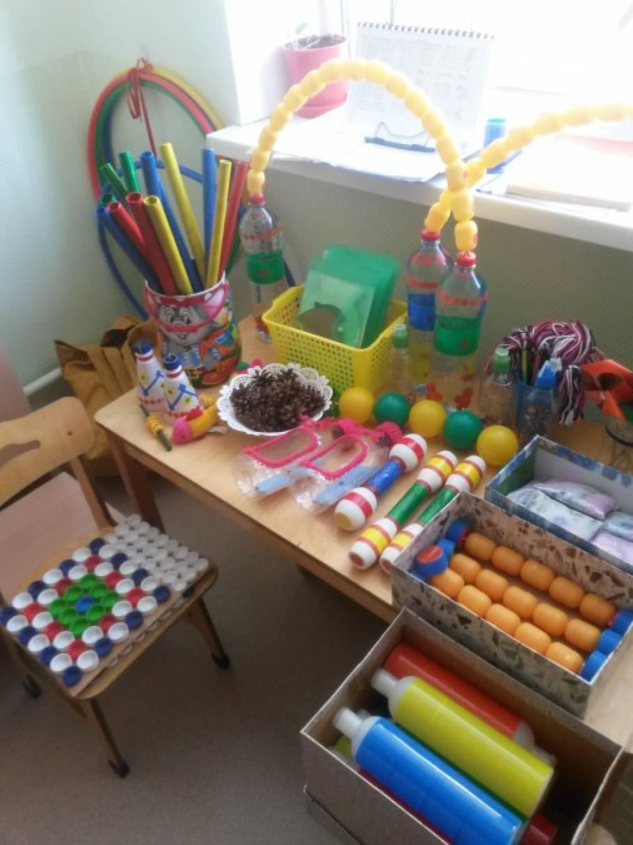 Оборудование своими руками для детского сада 44