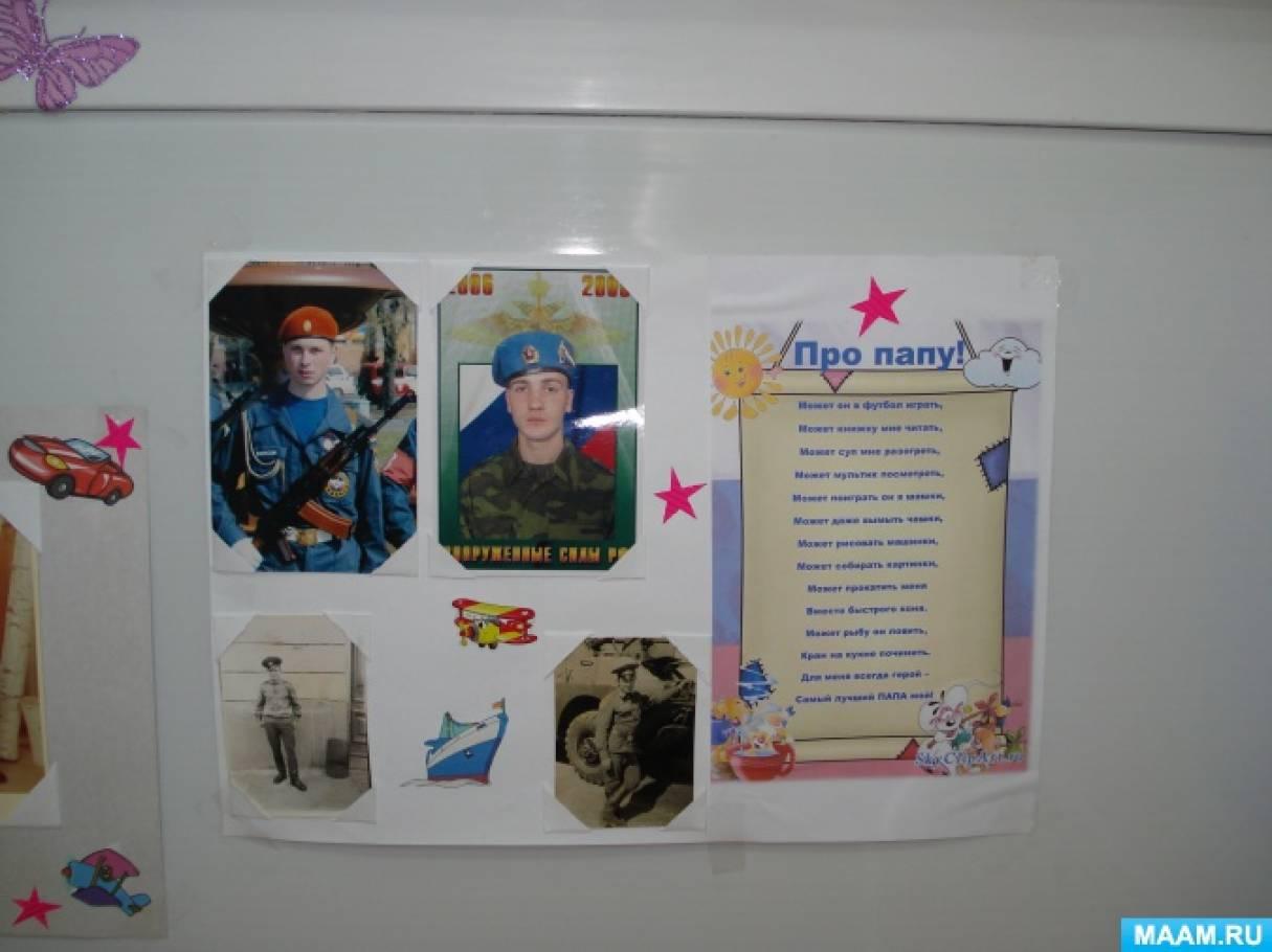 Детские открытки на 23 февраля мой папа самый лучший