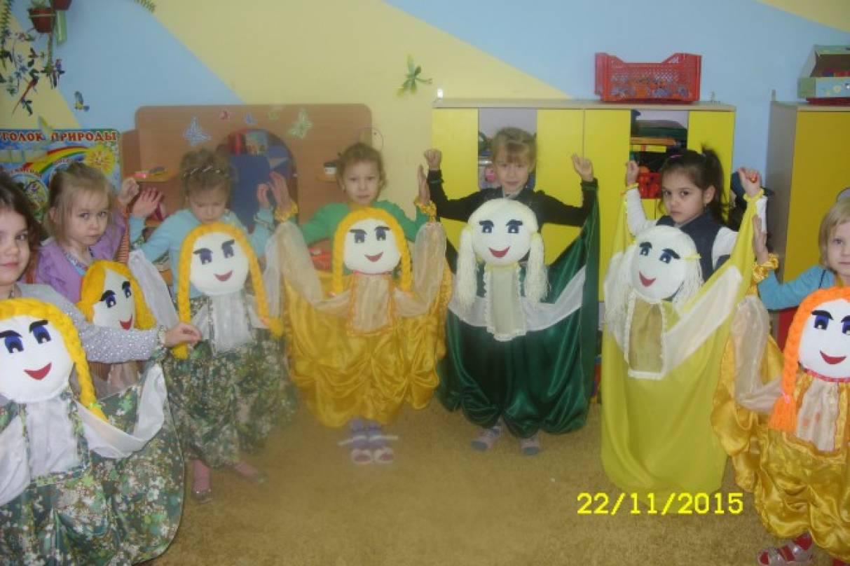 Ростовые куклы платковые своими руками 33