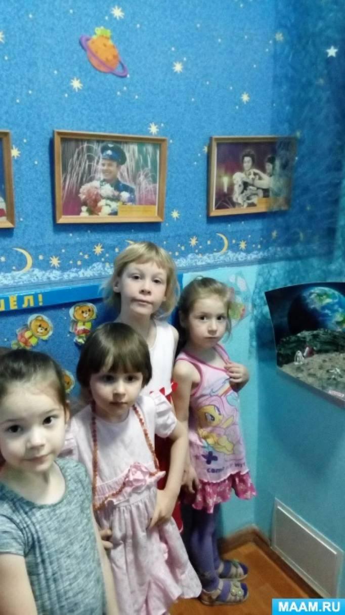 знакомство воспитателя с детьми в детском саду старшая группа