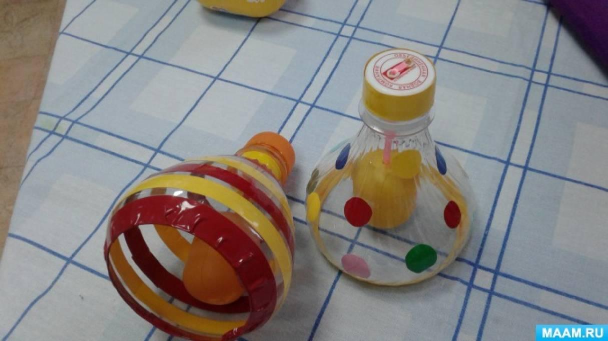 Музыкальные инструменты в детском саду своими руками фото 933