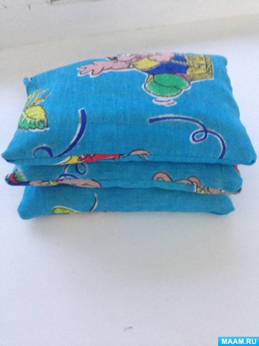 Мастер-класс «Изготовление сенсорных мешочков для детей дошкольного возраста»