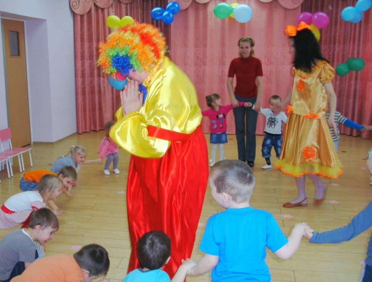 Развлечение 1 апреля с клоуном в детском саду