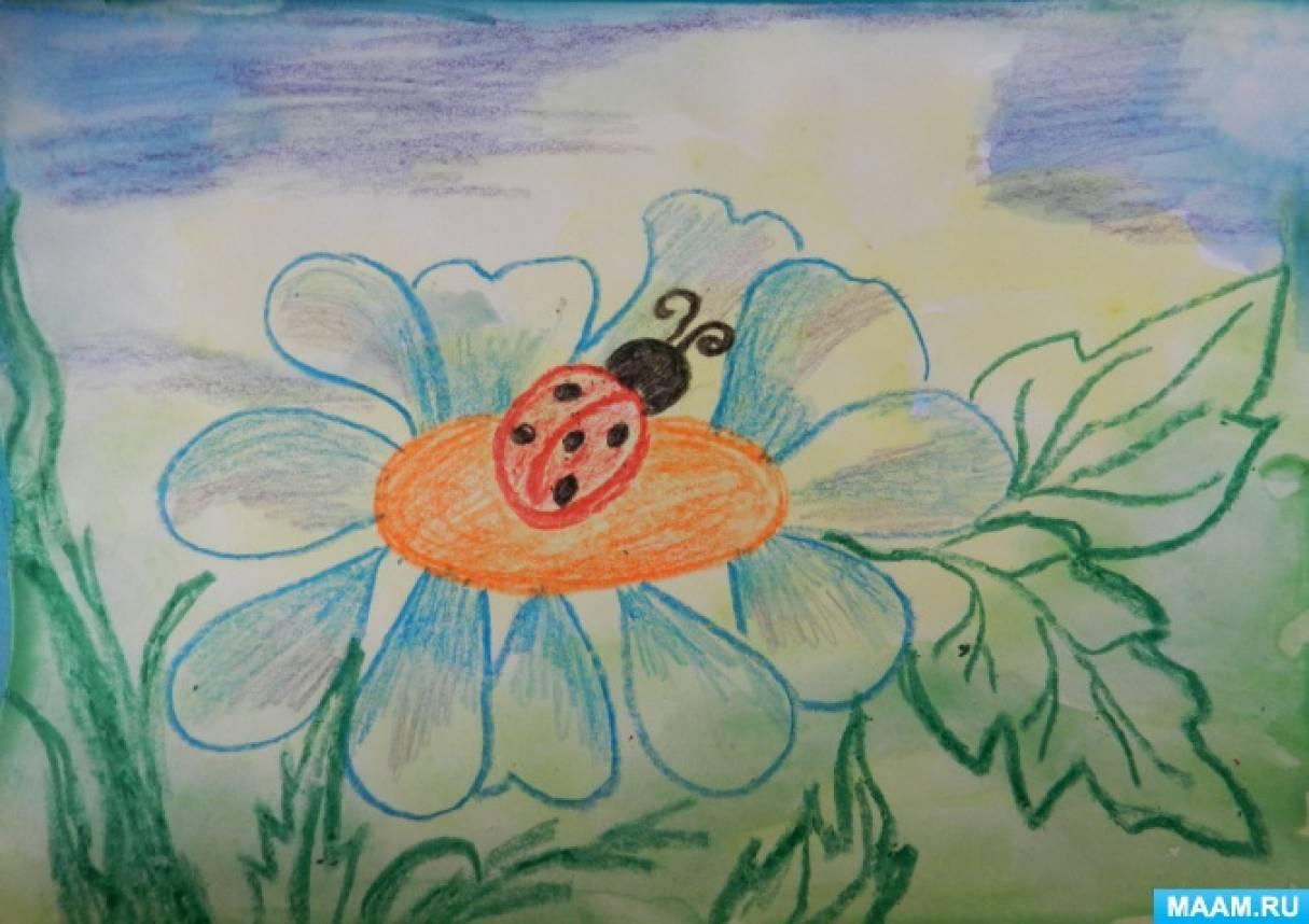 Мастер-класс по рисованию с изучением смешанной техники с использованием восковых мелков и акварели «Прекрасное лето»