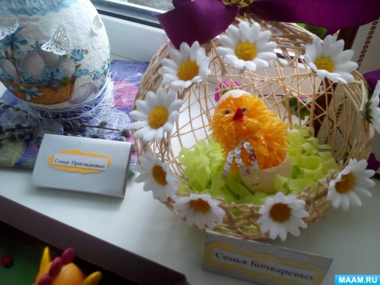 Фотоотчет об оформлении выставки совместных работ детей и родителей «Светлая Пасха» в старшей группе