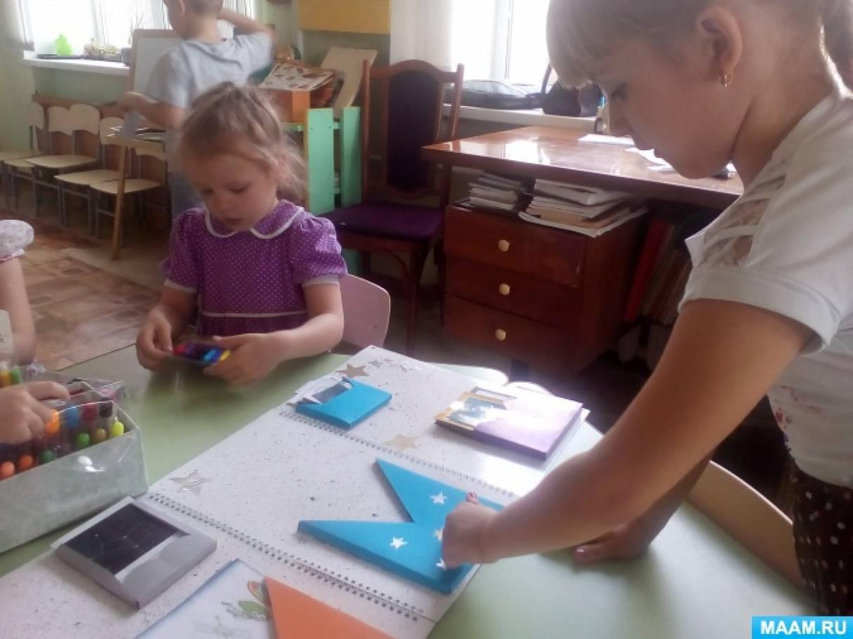 Фотоотчёт о создании лэпбука— «Космос» совместно с детьми старшей группы.