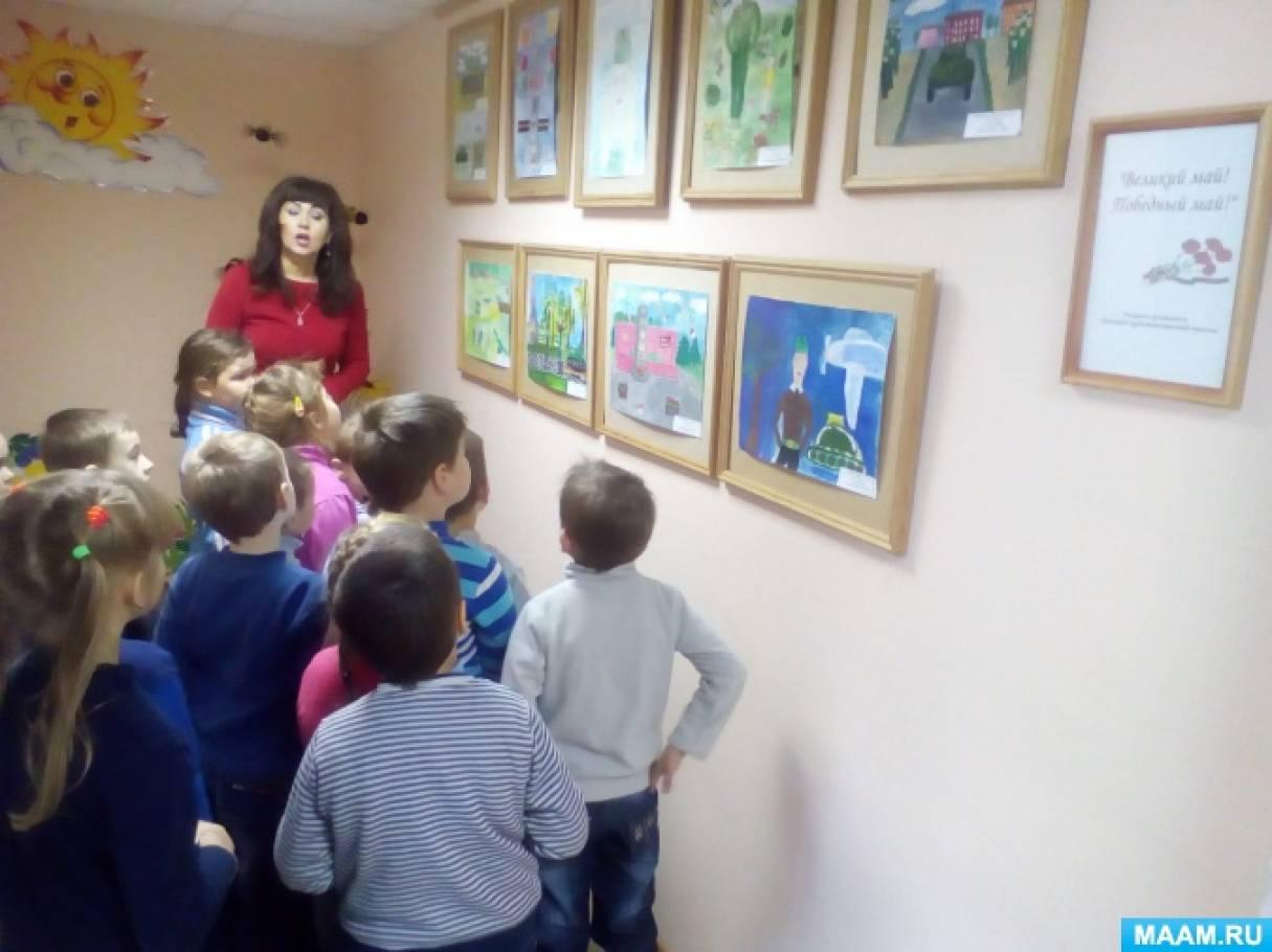 Фотоотчет «Экскурсия в библиотеку для воспитанников подготовительной группы»