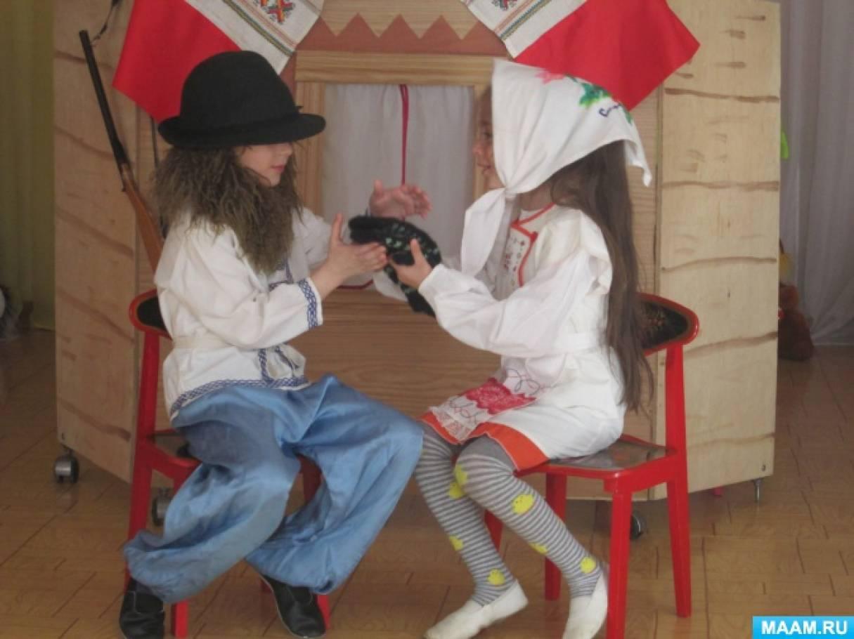 Театрализованное представление по чувашской народной сказке «Лиса-плясунья»