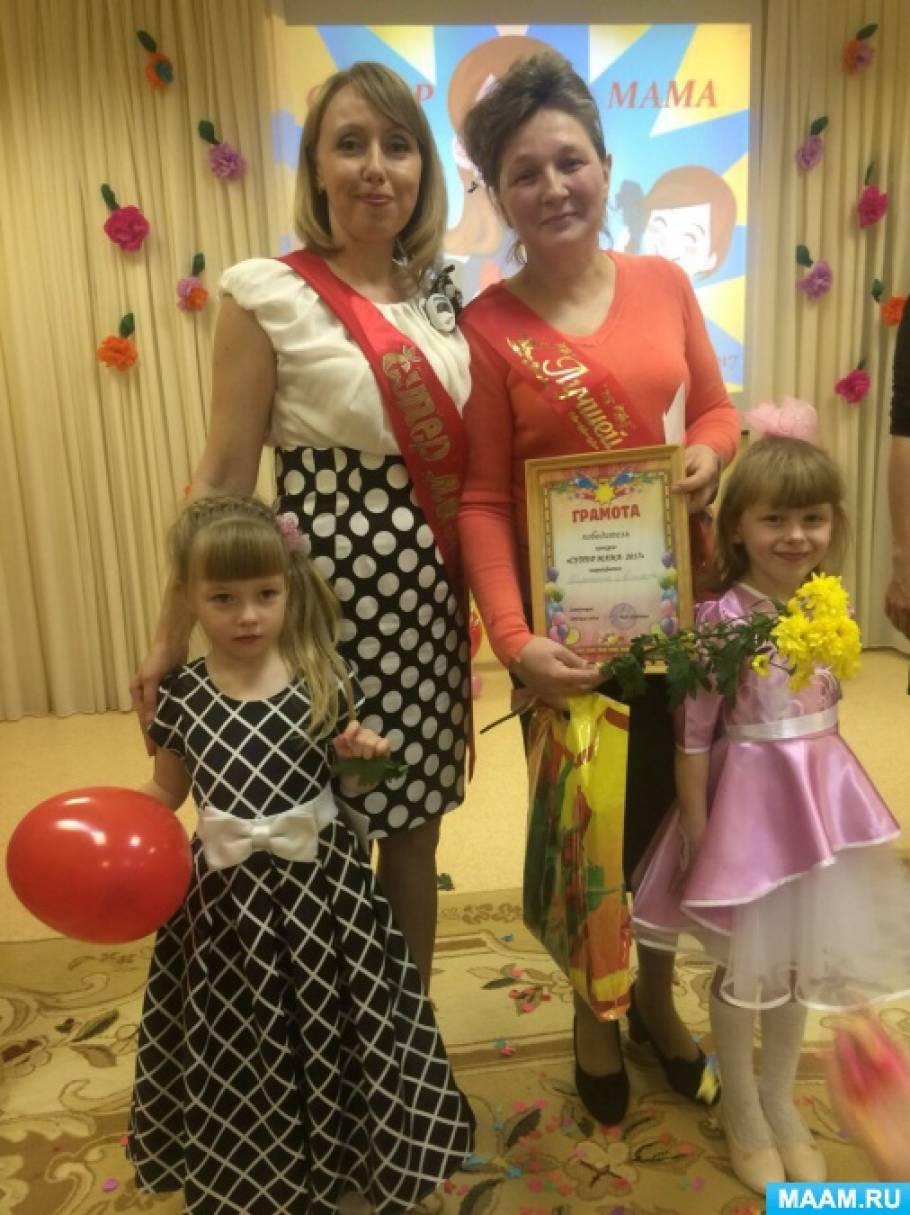 Конкурс талантливые дети 2017