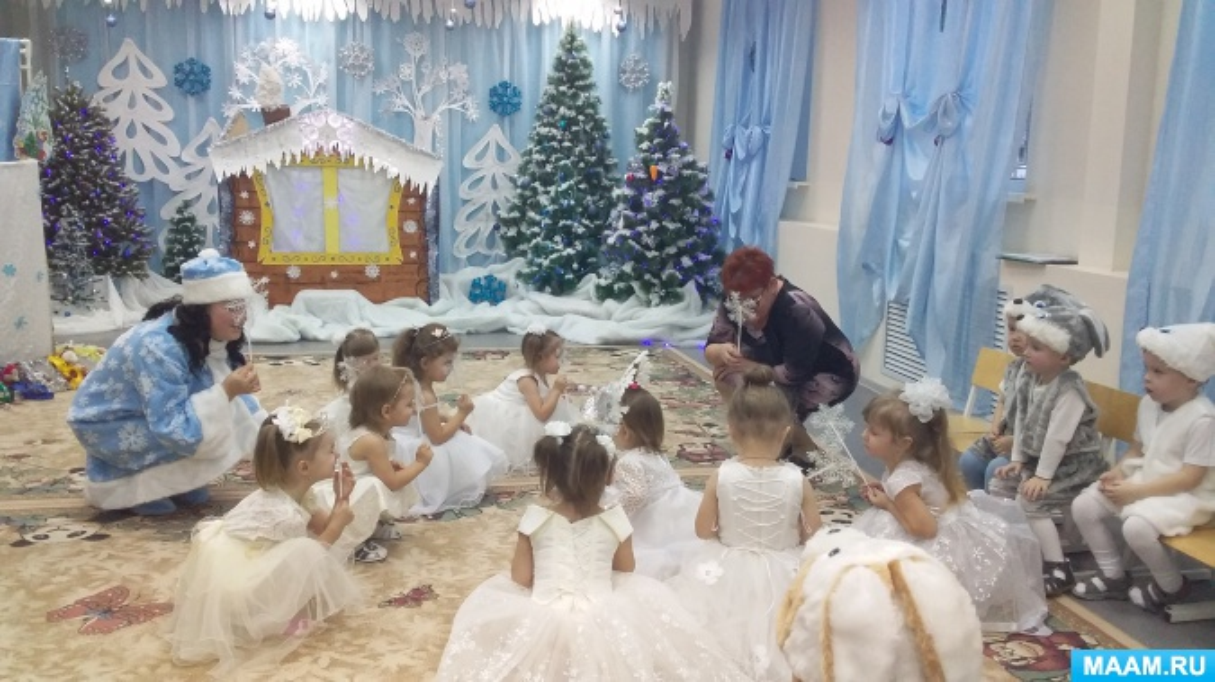 Букет в детском саду новый год старшая группа, владивосток круглосуточно