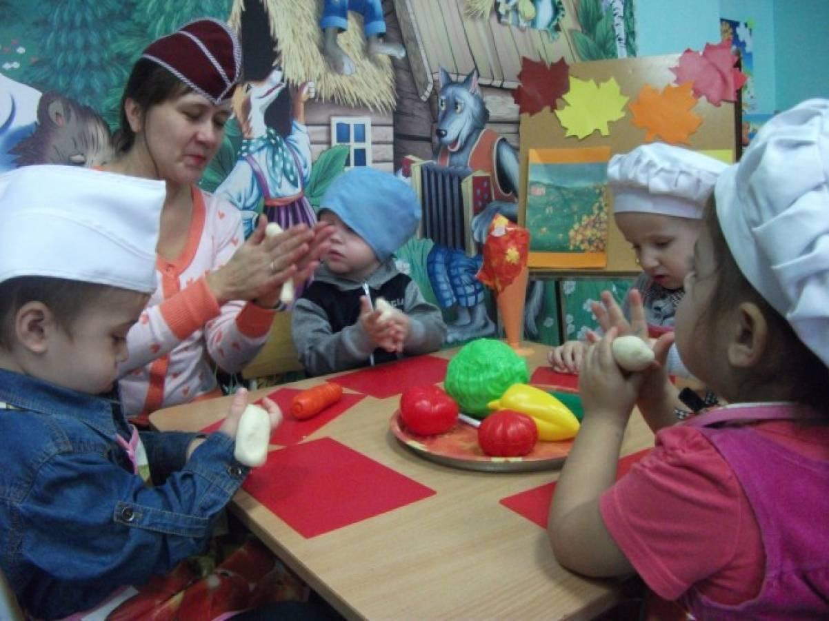 познакомить детей с овощами