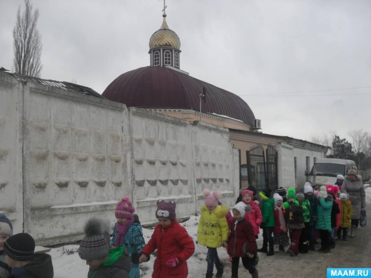 Целевая прогулка в Храм «Крещение господне»