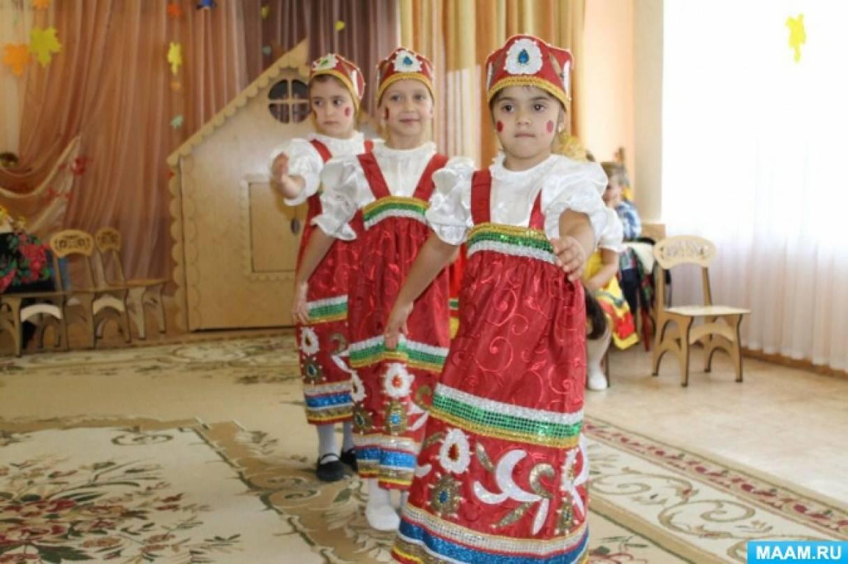 Хореографическая композиция танца «Русские матрёшки» для шести девочек старшего дошкольного возраста