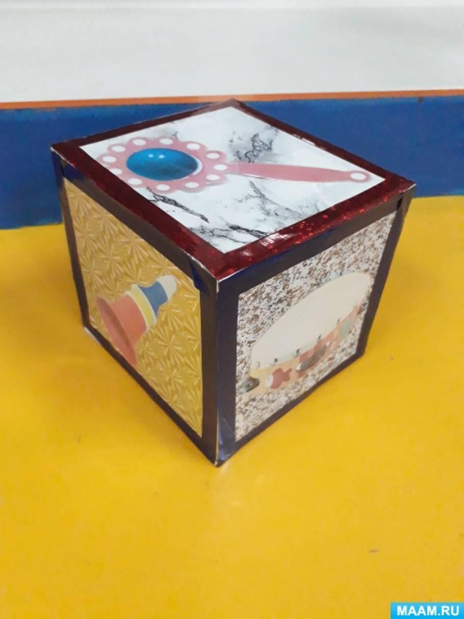 Музыкальный кубик