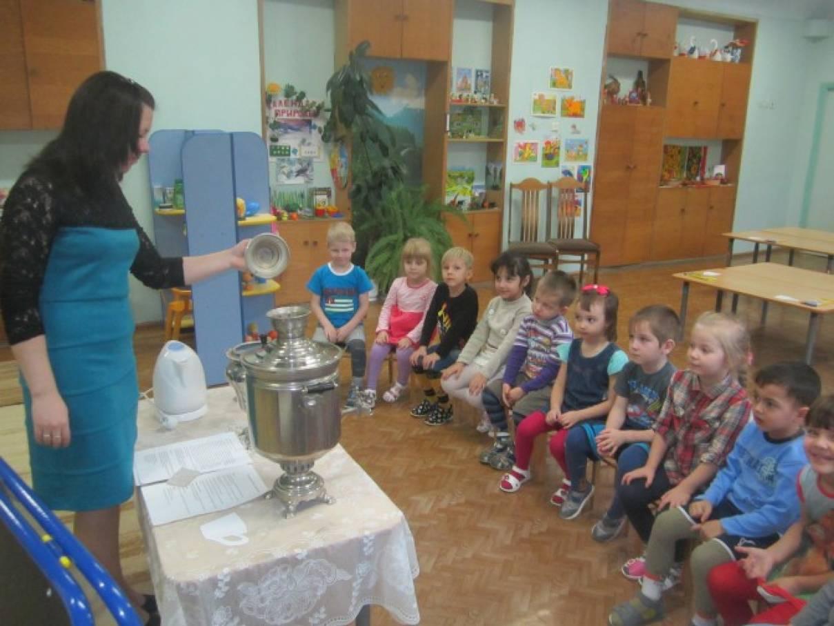 знакомство с историей чаепития в детском саду