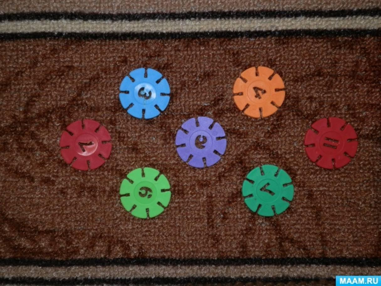 Дидактические коврики своими руками 143