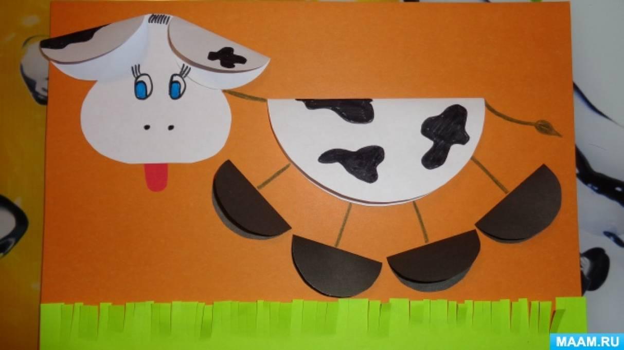 Мастер-класс для детей старшего дошкольного возраста «Коровка».