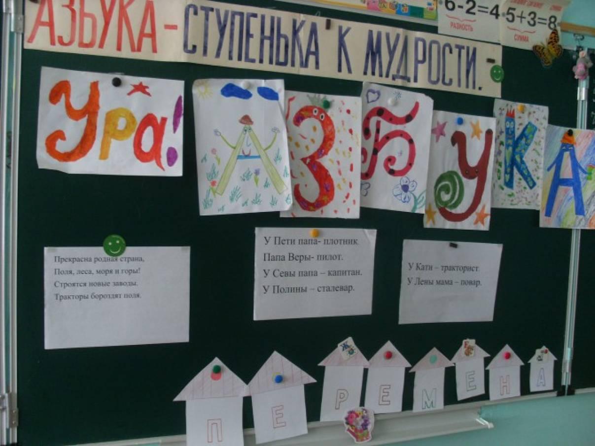 Сценарий праздника День защитника Отечества, День России, Новый год - 2019