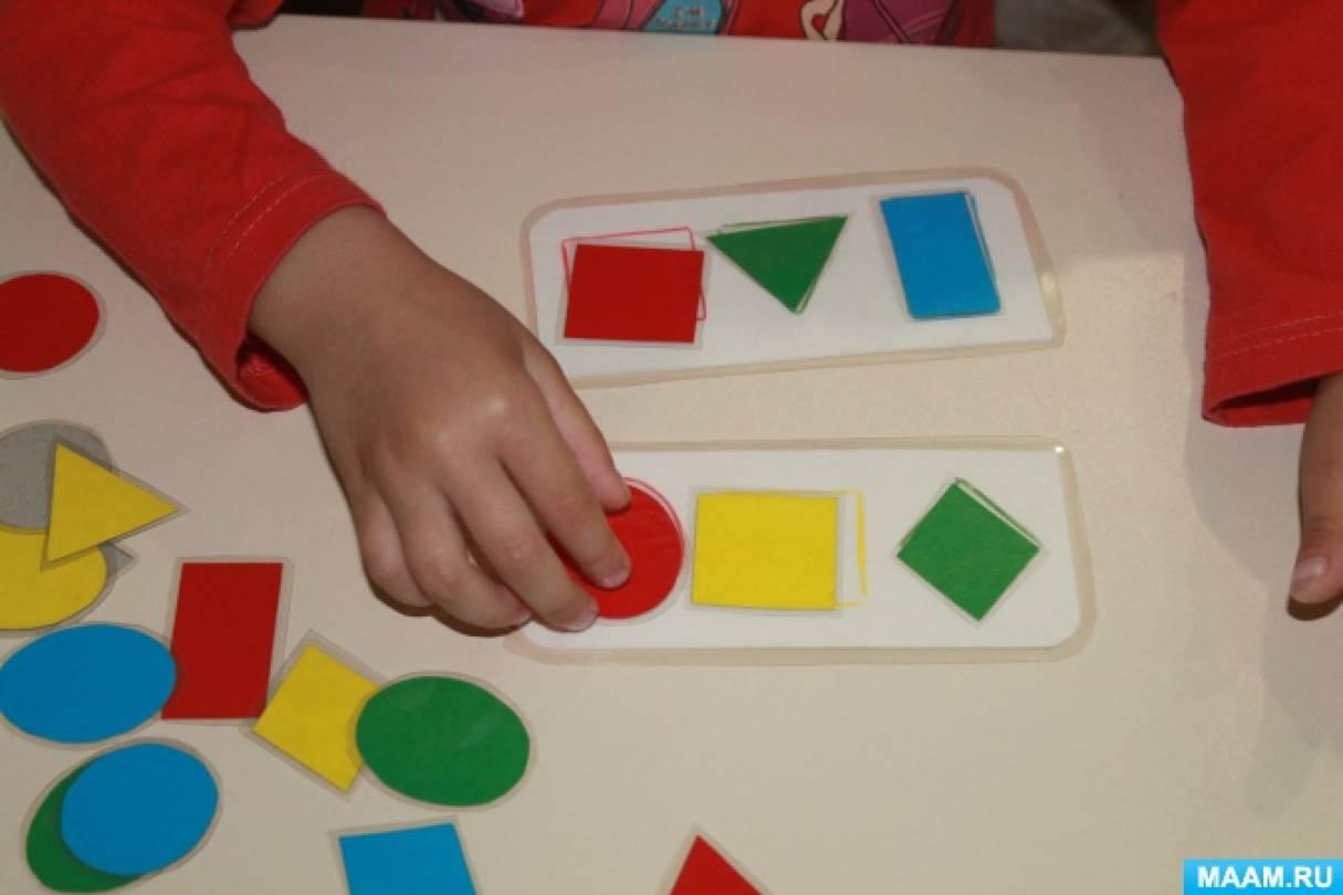 Игры знакомства с геометрическими фигурами купить