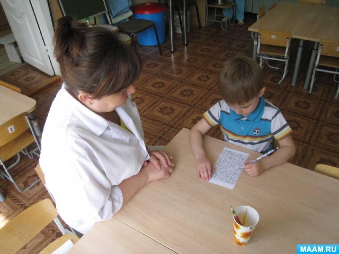 Развитие внимания детей старшего дошкольного возраста посредством подвижных игр