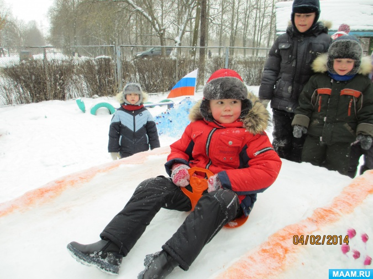 Цен на комбинезон зимний детский