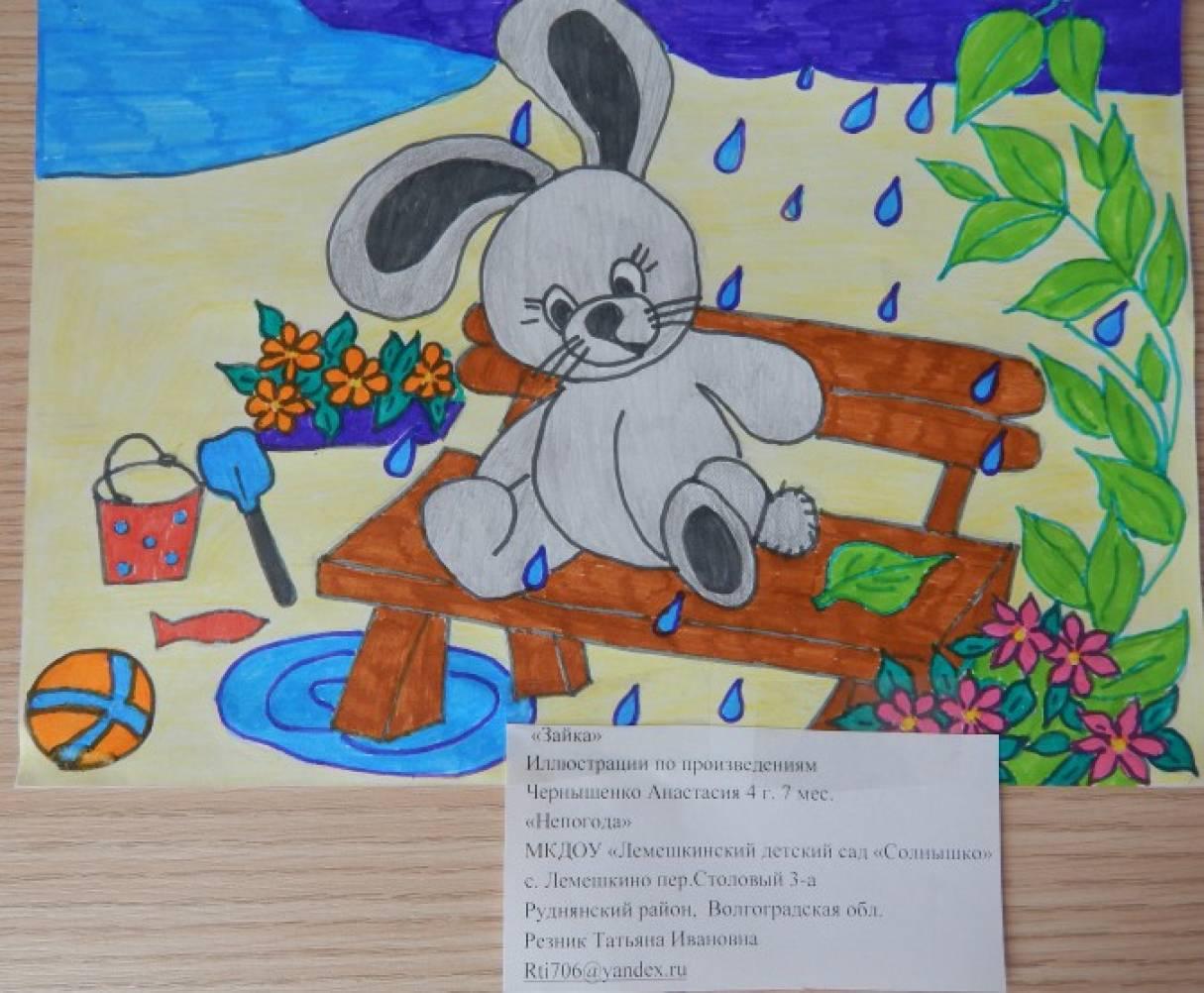 Рисунок на тему игрушки агния барто