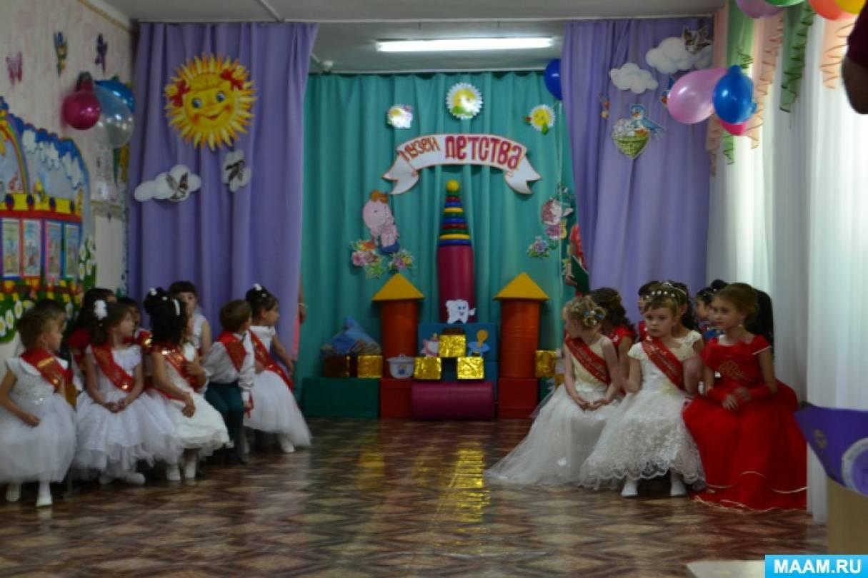 Выпускной для детей подготовительной к школе группы