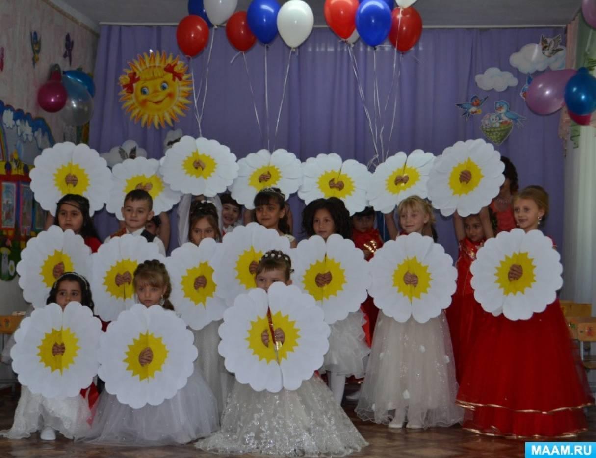 Мастер класс по изготовлению атрибута к танцу «Ромашковое поле»