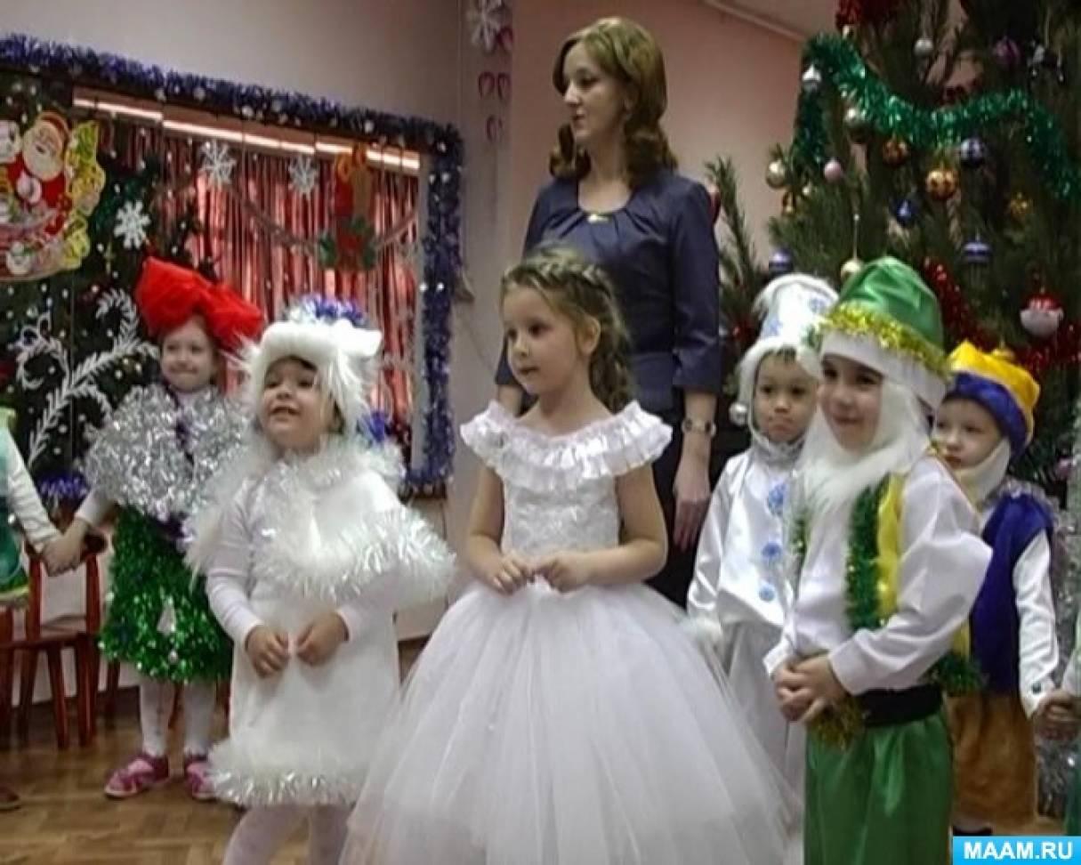 Сценарий новогоднего утренника для средней группы «Почта Дедушки Мороза»