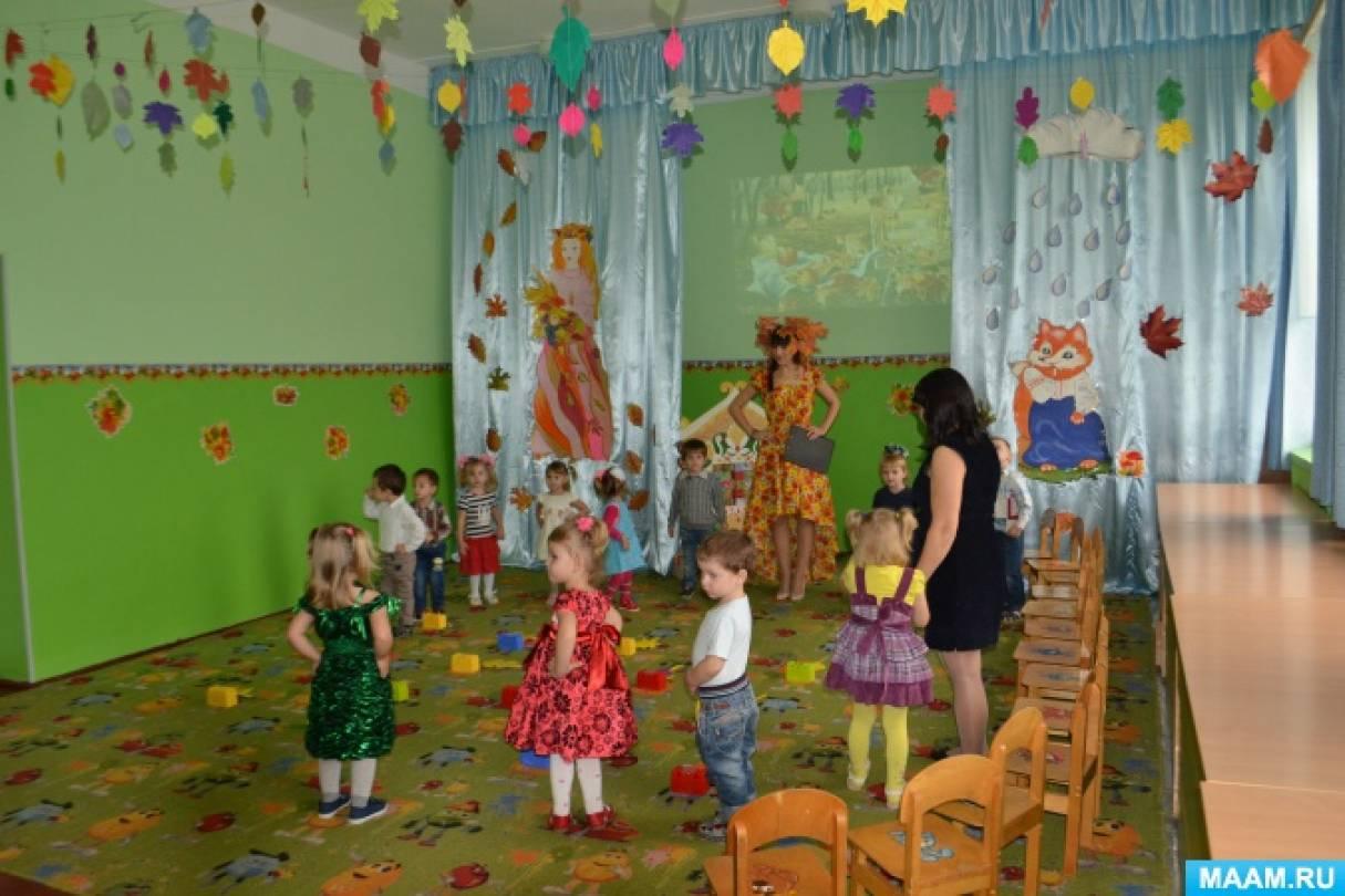 Фотоотчёт осеннего праздника «Петрушка в гостях у малышей»