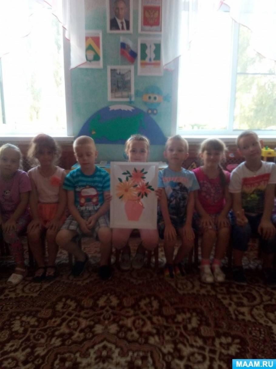 Мастер-класс из полосок цветной бумаги «Вот оно какое — наше лето»