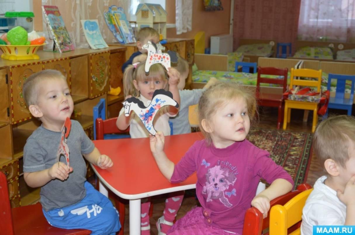 знакомство с дымковской игрушкой в младшей группе